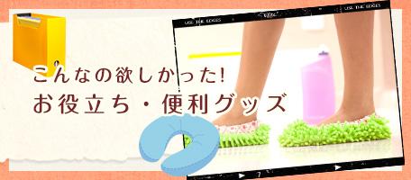 oyakudachi_harf_banner